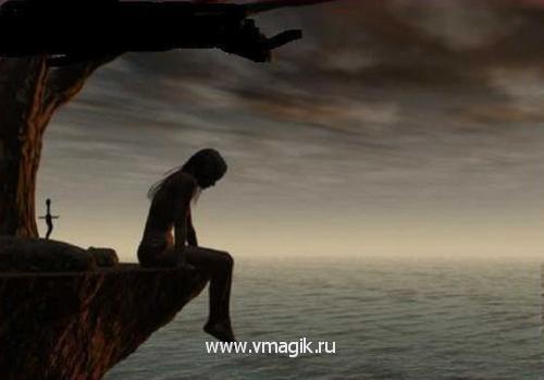 одиночество картинки:
