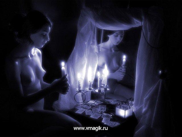 смотреть практическая магия бесплатно: