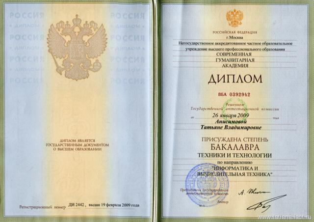 2016 официальный декларация сайт программа