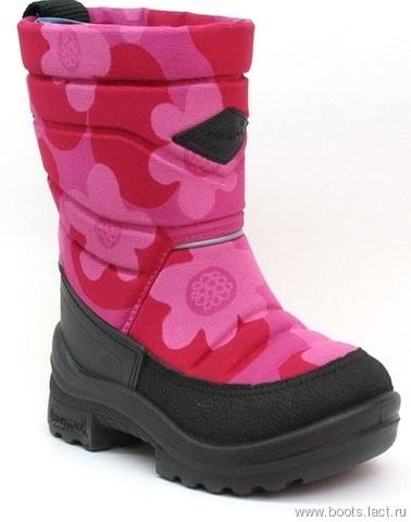 Куома (Kuoma) обувь купить в интернет магазине