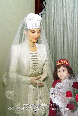 Фото чеченских свадебных платьев.