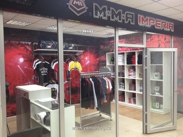 Микс файт магазин