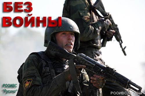 Фильмы про спецназ ГРУ ВДВ и разведку русские смотреть онлайн