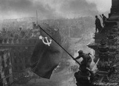 Великая Отечественная война 1941-1945 гг. (1965)