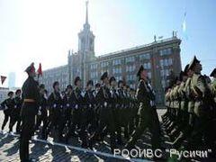 С 2000 года оборонные расходы России возросли почти в три раза