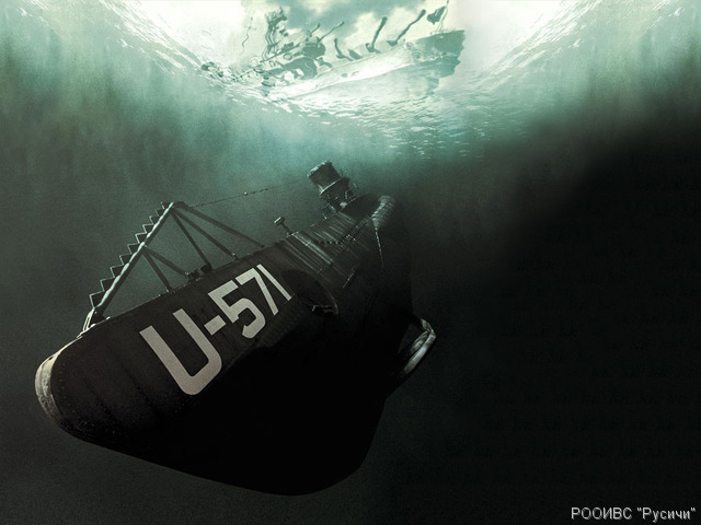 фильмы смотреть про подводные лодки: