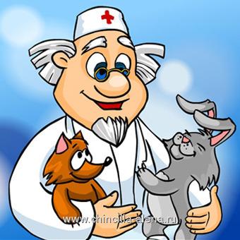 Хороший ветеринарные клиники алматы круглосуточно - 2ae9
