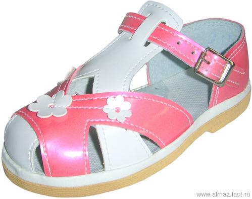 Детская обувь алмазик МОДЕЛЬ 1-103