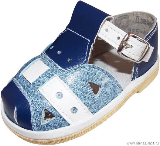 Детская обувь алмазик МОДЕЛЬ 0-100