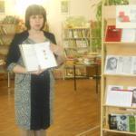 Зав. библиотекой Т.Трыкина.