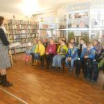 Татьяна Трыкина рассказывает о наших земляках.