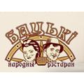 Ресторан самообслуживания белорусской кухни. Расположение. Кухня. Отзывы и фотографии ресторана. Адрес. Телефон. Время работы.