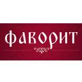 Кафе Фаворит находится в пригороде, на трассе Е-95 Гомель - Могилев, в 500 метрах от города.