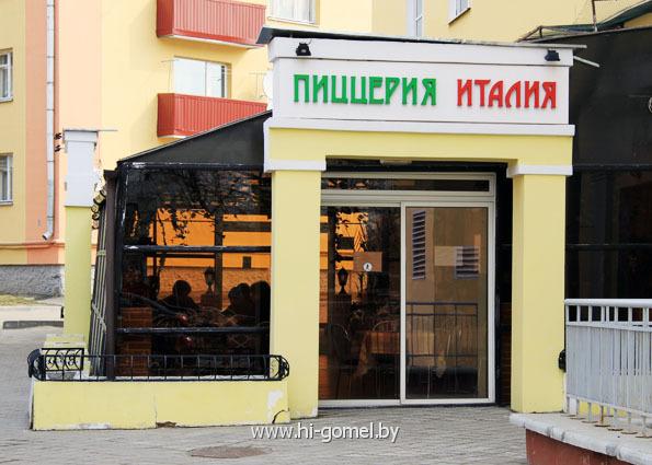 додо пицца нижний новгород официальный сайт