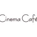 Кафе европейской кухни. Расположение кафе. Отзывы и фотографии кафе. Адрес. Телефон. Время работы. Адрес: ул. Коммунаров, д. 4Телефон: +375(232) 740888, +375(44) 7940888 Время работы: 12.00-2.