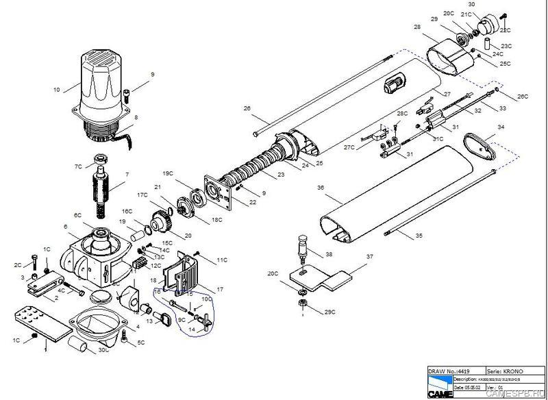 Подскажите пожалуйста артикул ручки разблокировки приводов KR-310 ...