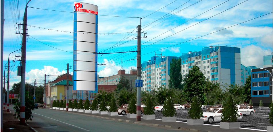 Аренда офисов и торговых площадей в Энгельсе